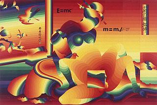 靉嘔 AY-O, 1931−